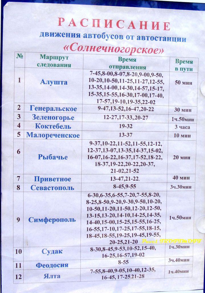 Онлайн радио Челябинск слушать бесплатно