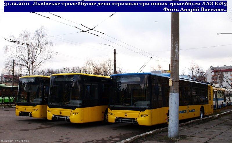 31 грудня Львівське тролейбусне депо отримало три нових тролейбуса ЛАЗ Е183